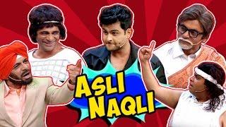 Asli Ya Naqli | Watch Dr. Gulati, Kapil Sharma as Naqli Actors | The Kapil Sharma Show