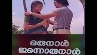 Oru Naal Innoru Naal 1985:Full Malayalam Movie | Prem Nazir | Seema | Shobhana | Sankar