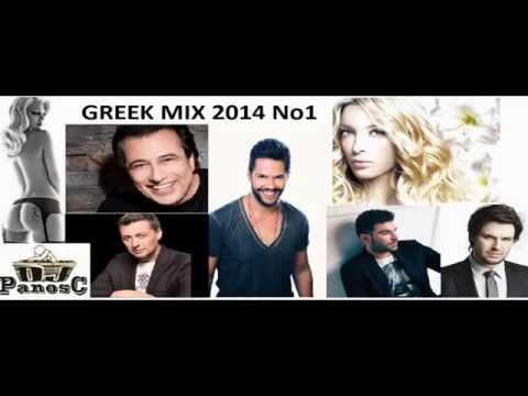 Best New Greek Mix 2014 No1 - DJ Panos C