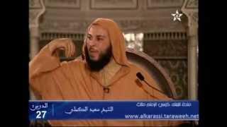 الله أكبر يا ثارات عثمانـا الشيخ سعيد الكملي