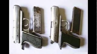 China's homemade gun!