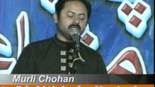 Funny punjabi poetry Lottery by Murli Chohan.mpg