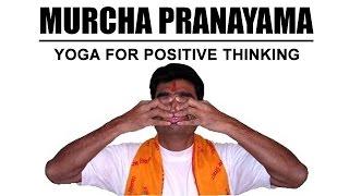 getlinkyoutube.com-Moorcha / Murcha Pranayama | Yoga For Positive Thinking