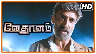 Vedalam Tamil Movie | Scenes | Rahul kidnaps Lakshmi | Ajith comes to rescue | Shruti | Ashwin