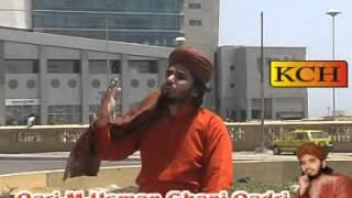 Muhammad Usman Ghani Qadri New Naat Karam kijye Ga