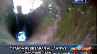 getlinkyoutube.com-On The Spot   Pintu Menuju Kerajaan Nyi Roro Kidul Di Indonesia Sumur Bertasbih