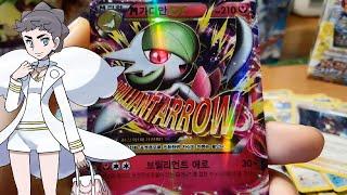getlinkyoutube.com-포켓몬스터 카드 타이달스톰 박스 개봉! EX다! 포켓몬카드 개봉기 1부