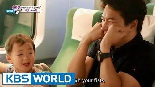 getlinkyoutube.com-The Return of Superman - Triplets' Trip to Busan