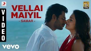 Samar - Vellai Maiyil Video | Vishal, Trisha