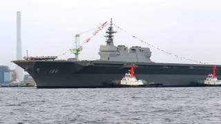 getlinkyoutube.com-護衛艦DDH-184 「 かが 」 進水式