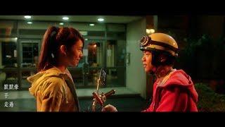 getlinkyoutube.com-《等一個人咖啡》電影主題曲_哈林庾澄慶【缺口】官方MV
