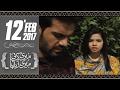 Cheater Couple | Meri Kahani Meri Zabani | SAMAA TV | 19 Feb 2017