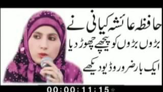 (Kalma) New Kalma Sharif 2018, Kalma Shareef, Kalma 2018