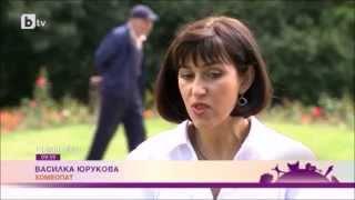 getlinkyoutube.com-Д-р Юрукова - Как да се справим с наднорменото тегло