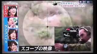 getlinkyoutube.com-美国最强狙击手VS日本最强遥控飞机玩家 !!