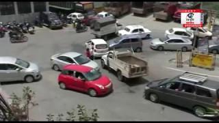 Mussoorie: शहर में पार्किंग की व्यवस्था न होने से परेशान हो रहे हैं पर्यटक