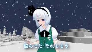 getlinkyoutube.com-【ゆっくり】 アナと雪の女王「ありのままで」 歌ってみた