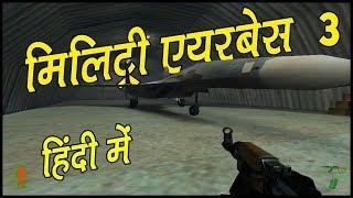 PROJECT IGI #3 || Walkthrough Gameplay In Hindi (हिंदी)