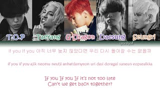 getlinkyoutube.com-BIGBANG - If You (Color Coded Han|Rom|Eng Lyrics)