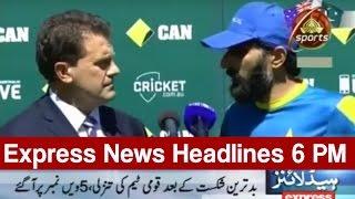 Express News Headlines 6 PM - 7 January 2017