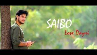 Saibo Best Gujrati love Song   Love Dayri 2017   Part 27