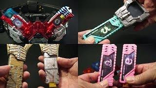 getlinkyoutube.com-仮面ライダーWダブル DXサウンド カプセルガイアメモリEX ガイアメモリコンプリートセレクションで色々やってみた その1