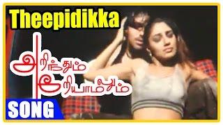 getlinkyoutube.com-Pa Vijay Tamil Songs | Arinthum Ariyamalum | Songs | Theepidikka Song Video