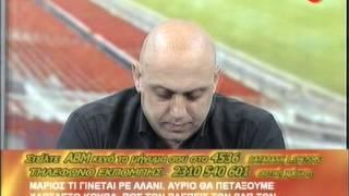 getlinkyoutube.com-Μαρμίτα 09/03/2008 Ραπτόπουλος