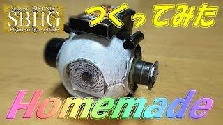 getlinkyoutube.com-ゴーストアイコン オレ魂 作ってみた【Homemade Ghost eyecon Ore-Damashii /Kamen Rider Ghost】仮面ライダーゴースト