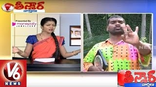 getlinkyoutube.com-Bithiri Sathi Funny Conversation With Savitri || Sahitya Akademi Award || Teenmaar News || V6 News