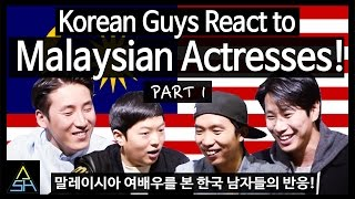 Korean Guys React to Malaysian Actresses #1 [ASHanguk]