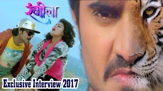 रंगीला - Superhit Bhojpuri Film Rangila - Pradeep Pandey Chintu तेरे जईसा यार कहाँतेरे जईसा यार कहाँ