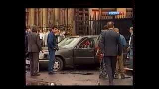 getlinkyoutube.com-Березовский Покушение 1994 года