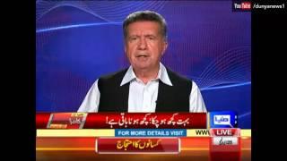 Dunya Kamran Khan Ke Sath (Current Affairs Program) - 27 September 2016