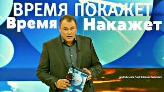 getlinkyoutube.com-Чего добиваются армяне проникшие в элиту РФ? Парни из Баку «разобрались», кому принадлежит Карабах.