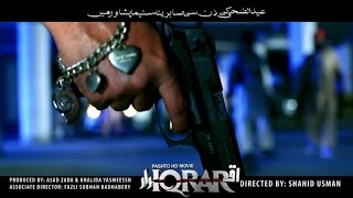 getlinkyoutube.com-Pashto New Movie IQRAR - Official Trailer 2016 - Ajab Gul khan