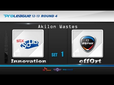 [0427] Innovation(STX) vs effOrt(CJ) 1SET  Akilon Wastes - Stracraft 2,esportstv