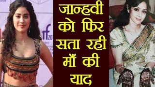Jhanvi Kapoor MISSED Sridevi BADLY At Sonam Kapoor's Mehendi; Here's Why   FilmiBeat