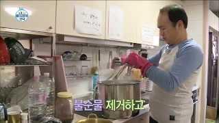getlinkyoutube.com-[HOT] I live alone 나혼자산다- Gwang-kyu cooking bone soup 사골탕색깔이 이상해20141219