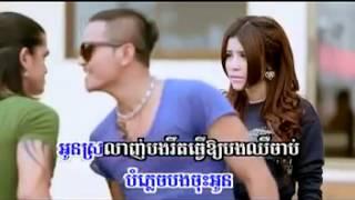 [SD VCD Vol 131] Srolanh Bong Kmean Anakut Te by Khemerak Sereymon
