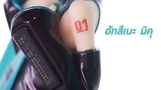 getlinkyoutube.com-Animelism - Hatsune Miku ฮัทสึเนะ มิคุ [EP2]