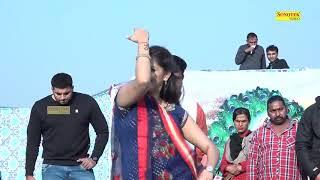 Sapna dancer tera mera mel mile na song