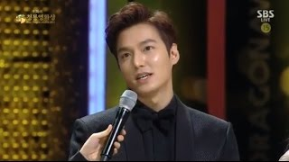 151126 The 36th Blue Dragon Awards 2015 (RAW) | 112615 제36회 청룡영화상 1부