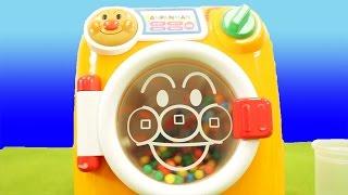 getlinkyoutube.com-アンパンマン ねんど おもちゃアニメ お風呂であそぼう じゃぶじゃぶせんたくき❤お洗濯 Toy Kids トイキッズ animation anpanman