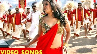 MALAYALAM FILM SONGS 2016 LATEST # Malayalam Masala Songs HD # Malayalam Film Songs Video HD 2016