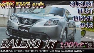 【HD】SUZUKI 2016 NEW バレーノ XT ターボ 試乗インプレッション -ENG sub-