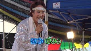 getlinkyoutube.com-명품 품바 소리꾼 지창수 - 각설이 대공연