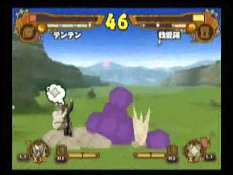 NA2 SHI - GF Shino vs. jigen