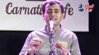 இளங்கலைஞர்களின் அரங்கு  Carnatic Cafe