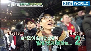 Dujun And Gikwang Are Excited For The Manchester Derby!! [Battle Trip/2018.03.18]